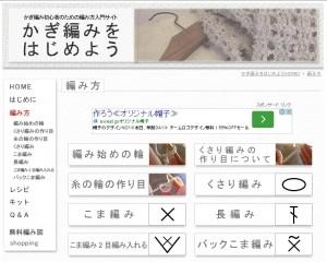 hajime_amikata