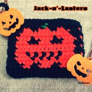 ハロウィン かぼちゃ かぎ針編み