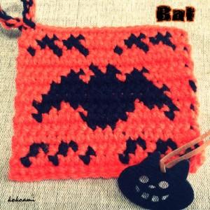 ハロウィン こうもり かぎ針編み