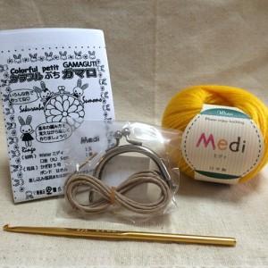 毛糸 がま口 キット 編み物