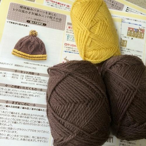 フェリシモのキットで初めての手作りのニット帽 かぎ針編みの模様編み
