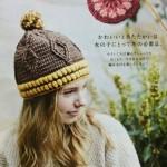 ニット帽 手編み かぎ針編み フェリシモ