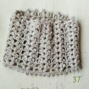 ネックウォーマー かぎ針編み 毛糸 編み物