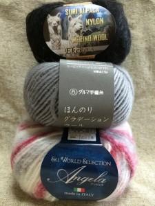 かんざわ スヌード 棒針編み