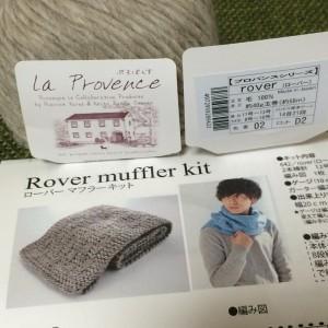 マフラー 毛糸 棒針編み 簡単 手編み メンズ 彼氏 毛糸ピエロ