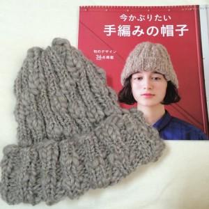 今すぐかぶりたい手編みの帽子 編み図 本 ニット帽 ソノモノスラブ超極太 棒針編み