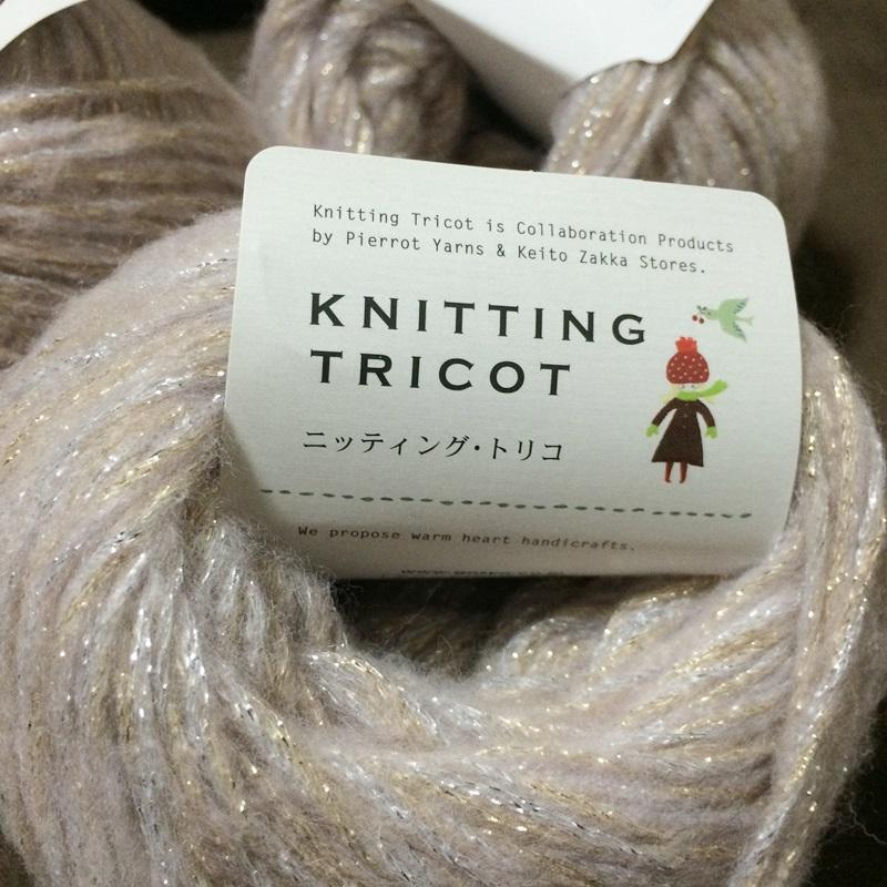 ラメ入り毛糸のスヌードを輪針で ピエロのJewel(ジュエル)と編み図