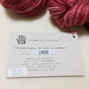 Manos del Uruguay Lace マノス デル ウルグアイ レース 糸 毛糸 アルパカ シルク カシミア 段染め糸 手染め 海外 輸入 糸 手編み L6509 ロージーマーブル Roxanne ロクサーヌ