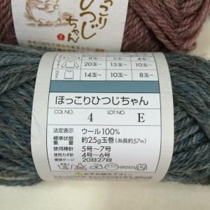 ほっこりひつじちゃん 100均 毛糸 冬糸 ウール100% セリア キャンドゥ ごしょう産業