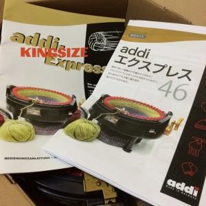 編み機 アディ エクスプレス addi express 46 addiexpress46 輪編み機 ハンドル 帽子 ネックウォーマー 機械編み
