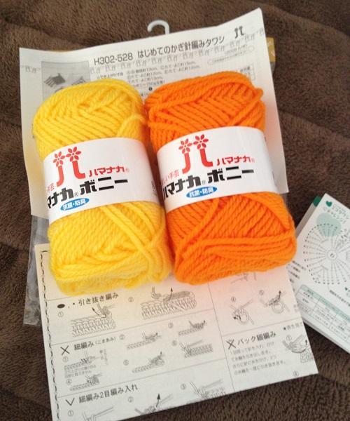 初心者向けハマナカのアクリルたわしのキットでかぎ針編みの練習