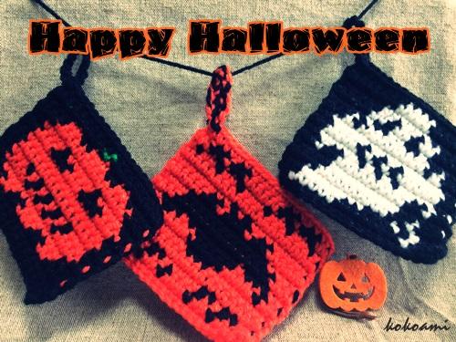ハロウィンの編み込み模様 かぎ針編みのアクリルたわしと編み図