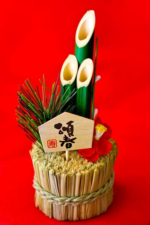 お正月の手作りの飾り 未(羊/ひつじ)のあみぐるみの編み図付きキット