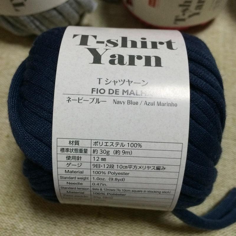 ダイソーで無地ズパゲッティみたいなTシャツヤーンが販売!100均の毛糸